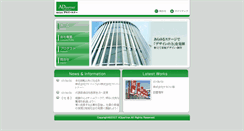 Preview of adpartner.jp