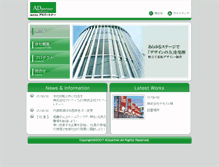 Tablet Preview of adpartner.jp